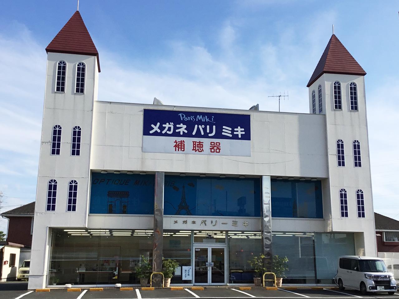 免許更新 町田